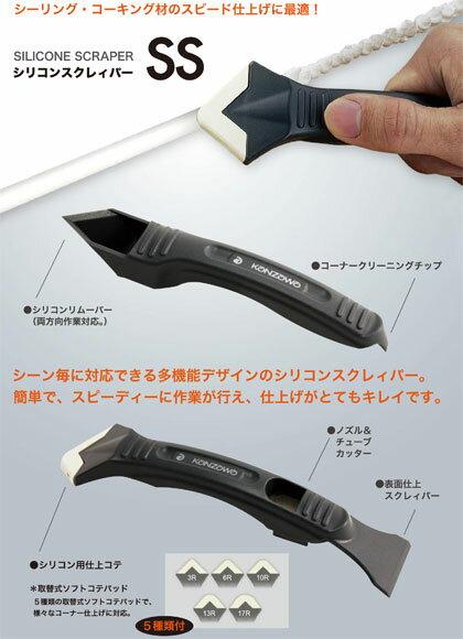 楽天市場】神沢鉄工(カンザワ)...