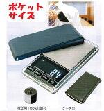 シンワデジタルはかり ミニ200g 70163
