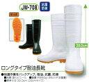 おたふく手袋【抗菌防臭 耐油底】ロングタイプ耐油長靴 JW-708【白長靴 J-WORK ジェイワーク】