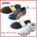 アシックス消防操用靴 FOA004 GEL119-R-III【消防操法用シューズ・作業用スニーカー・作業靴】