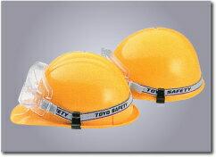 トーヨーセーフティーゴーグルクリップ2個入ヘルメ...の商品画像