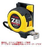 タジマツールセフコンベZロック-2525mm-5.5SFZL25-55BLメートル目盛