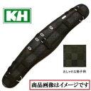 基陽 KH龍牙 エアー式補助ベルトRY5250 龍牙格子柄【補助胴ベルト・ウエストサポーターベルト】
