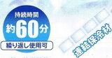 予備はいりますよ!熱中症予防・対策に!トーヨーセーフティー冷や冷やクールネック用詰め替え用保冷剤1個No.SP-7180サイズ約355×65mm【防暑対策・熱中症対策】