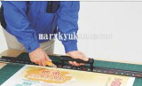 向(到)木匠先生方便的第尺相当盛付Shinwa 切割师EX 取手付第1.5m并用盛【铝直接尺】65035【RCPmar4】[シンワ カット師EX 取手付 1.5m併用目盛【アルミ直尺】 65035]