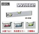エビス ベーシックレベル・ホワイト 300mm ED-30W【水平器】