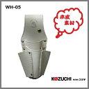 コヅチ WORKTIMEペンチケース・ホワイトシリーズペンチ・工具2段差しドライバー差し付(二重縫)白 WH-05工具差し【本皮素材】