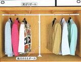 重い洋服もしっかりポールで支えます!平安伸銅 強力ささえポール(高さ69〜115cm) 対応:ポール外径30mm以下KSP-69