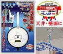 建築の友 吸盤革命・フック・大 KBK-1吸盤直径約7.8cm【RCPmar4】