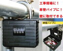 ノムラテック大容量 キーストック BIG NS-1264【キーボックス】