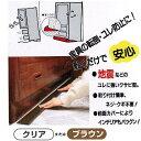 家具ストップマン 60cm 2枚入り【家具転倒防止・地震・防災対策】【RCPmar4】