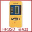 【送料無料】Nikon ニコン回転レーザーレベル用受光器【クランプ付き】HR320