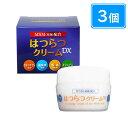 Hatu_dx_3b