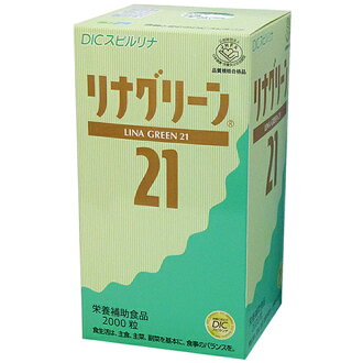 Lowest price! Lingren 21 (2000 grain) 200 grain increase of amount