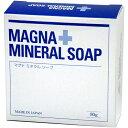 Magna_mineral_soap_b
