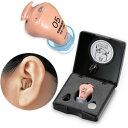 オムロン補聴器イヤメイトデジタルAK-05
