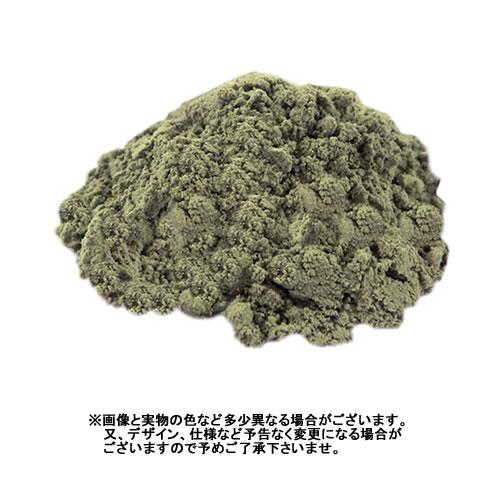 乾燥よもぎ(もぐさ)1kg