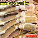 【送料無料】カニ 5kg 本当に美味しい ズワイガニ 5kg...