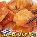 全国お取り寄せグルメ福岡食品全体No.29