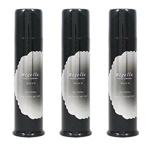 《セット》ジェリーH jellyH 90g wax 3本セット【ミルボン MILBON】【nigelle ニゼル】【正規品・サロン専売品】◆敬老の日・・・・