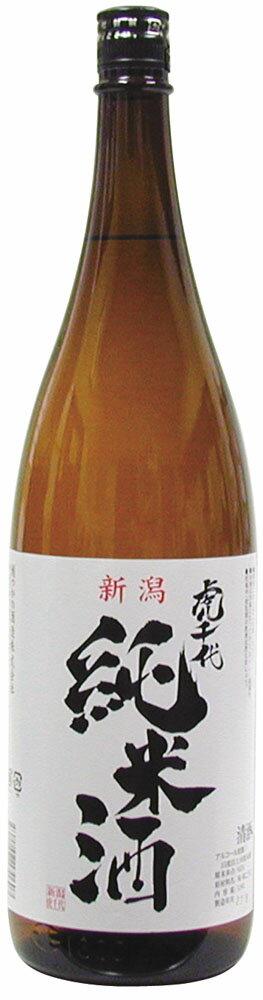 虎千代純米酒18L瓶6本ご注文で送料無料(※北海道、沖縄、離島、一部地域は除く)新潟県越つかの酒造や