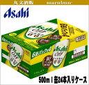 アサヒオフ500ml缶24本入りケース【新ジャンル】【プリン体ゼロ】【糖質ゼロ】【人工甘味料ゼロ】【ご注文は2ケースまで同梱可能です】