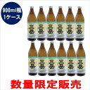 25°三岳 900ml瓶×12本入りケース鹿児島県 三岳酒造 芋焼酎※1ケースで一個口の発送になります。