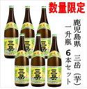 25°三岳1.8L瓶×6本入りケース【鹿児島県】【三岳酒造】...