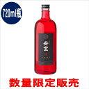 25°琉球泡盛 安室 赤瓶720ml【沖縄県】【泡盛】【数量限定】