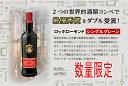 ロッホローモンド・シングルグレーン700ml【シングルグレーンスコッチウイスキー】【アルコール分46%】【専用箱入り】【数量限定】