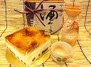 【ケーキ】土佐酒のサンマルク