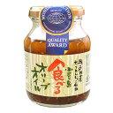 【止まらないおいしさ!】〈小豆島〉食べるオリーブオイル 14...