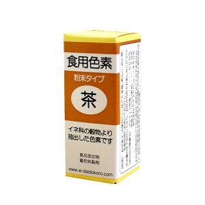 【色粉】天然食用色素茶 2g