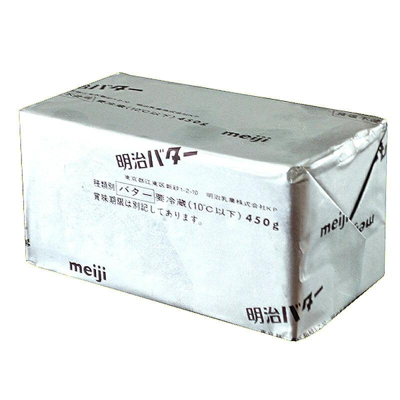 【ケース・まとめ買い】明治 無塩バター 450g×30個