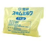 【顆粒】雪印スキムミルク(脱脂粉乳) 1kg【RCP 10P01Sep13】