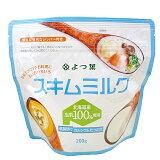 スキムミルク(脱脂粉乳) 200g【RCP 10P01Sep13】