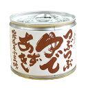 【加糖】つぶつぶゆで小豆(あずき) 235g