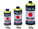 日本磨料工業 ピカール金属磨き 300g 12100 *ケミカル*
