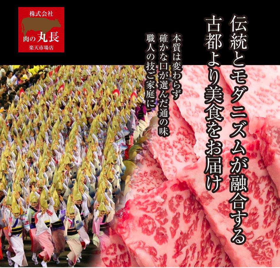 送料無料【阿波黒牛】高級霜降り極上 カルピ&ロ...の紹介画像2