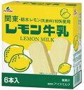 レモン牛乳アイスバー