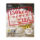 大塚食品 150kcalマイサイズ マンナンごはん 30個