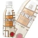UCC 上島珈琲店 ミルク珈琲 270mlPET×24本入×(2ケース)