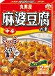 丸美屋 麻婆豆腐の素 3人前×2袋入 162g 中辛