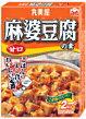 丸美屋 麻婆豆腐の素 3人前×2袋入 162g 甘口