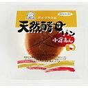 D-plusデイプラス 天然酵母パン【小倉あん】