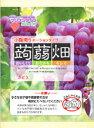 マンナンライフ 蒟蒻畑ぶどう味 25g×12個入