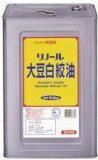 【业务用】日清oirio rinoru 大豆精制菜籽油16.5kg[【業務用】日清オイリオ リノール 大豆白絞油 16.5kg]
