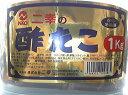送料無料 二幸 お正月用 酢たこバケツ 1kg(酢だこ) 年越し特集2017 沖縄県は別途送料がかかります。