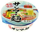 ヤマダイ 凄麺 横浜発祥サンマー麺 12個入