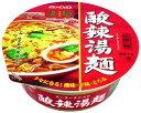 ヤマダイ 凄麺酸辣湯麺(スーラータンメン) 12個入